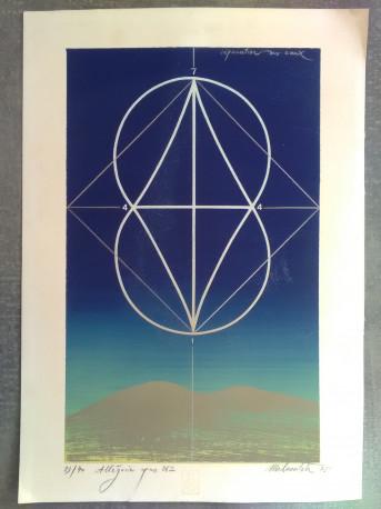 "Serigraphie MIRCEA MILCOVITCH ""allégorie opus"" 75 signée numérotée épreuve 23/40 20,8 x 29,6 cm"
